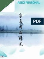 Catalogo Linea de Aseo de Higine y Uso Perosnal Tiens