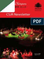 CSJR Newsletter