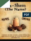 ha-shem thename-2014