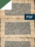 Achara Ratnakar_Alm_28_Shlf_2_6228_196Kh_Devanagari - Nyaya_Part5.pdf