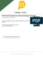historical development of hong kong sign language