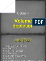 Case 4 Vol. Depletion