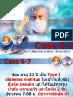 Case 7 DKA Part2