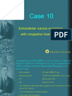 Case 10 ECV Expansion With CHF