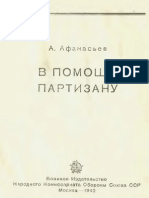 A0BED Afanasev a v Pomosh Partizanu