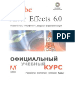 Adobe After Effects 6.0