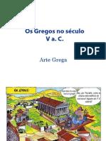 Arte_grega