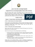 Customs Code of the Republic of Azerbaijan
