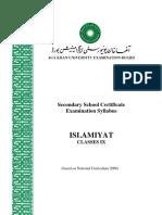 SSC Islamiyat (English Medium) 2006