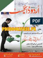 ماہنامہ اردو اپریل ۲۰۱۵.pdf bookspk.net