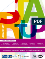 Startup Academy Flyer