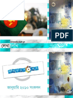 e-book janyary 2010