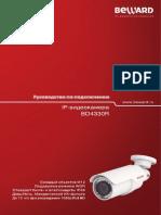 Руководство по подключению IP-камеры BEWARD BD4330R.pdf