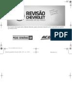 Manual Onix Lt1.4 2014