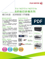Fuji Xerox M215 FW型錄