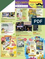 science & math flyer