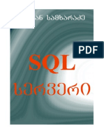 SQL_Serveri.pdf