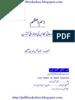 Ism-e-Azam by Khwaja Shamsuddin Azeemi