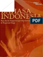 0152 [Www.pustaka78.Com] Bahasa Indonesia- Mata Kuliah Pengembangan Kepribadian Di Perguruan Tinggi Oleh Widjono Hs PG78