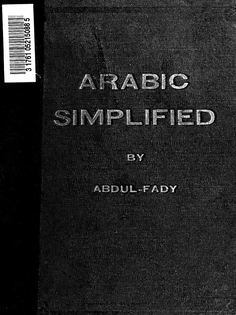 Arabic Simplified 200 Lessons With Key