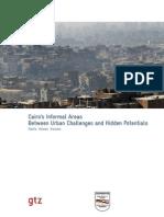 開羅的非正規住房:挑戰與潛能