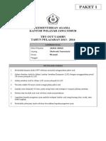 Soal UAMBN Akidah Akhlak Paket 1.doc
