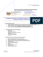 马来西亚安检要求
