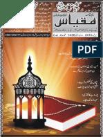 Mahnama Miqyas April 2015