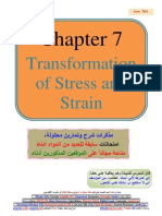 Strength Solutions CH 07 Ar.