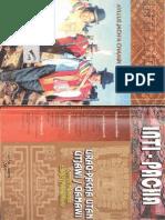 2005 Revista INTIPACHA No 1-7, Pgs 13-720001-Web