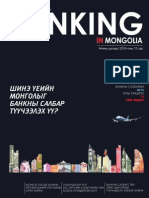 Banking in Mongolia [first edition]
