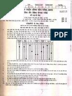 NTSE Stage 1 Bihar Paper 2014