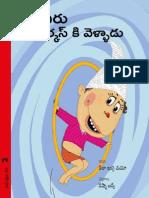 Veeru Goes to Circus - Telugu