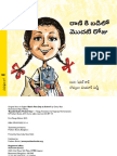 Rani's First Day at School - Telugu