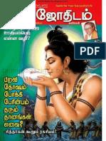Bala Jothidam 06-02-2015.pdf