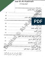 Al Thaqafa Al Jadida 30