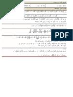 Correction Concours Math 9 Année 2014