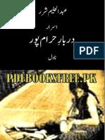 دربارٰ حرام پور pdfbooksfree.pk