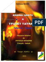 Glossaire général de physique moderne (Français- Kabyle)- Dahmane MAZED.pdf