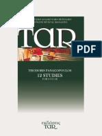 Thodoris Panagopoulos-12 STUDIES