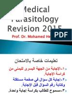 Parasitology Revision 2015