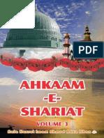 Ahkam e Shariat 3 by Muhammad Aftab Qasim Razavi