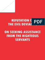 Refutation of the Evil Deviants by Muhammad Aftab Qasim Noori