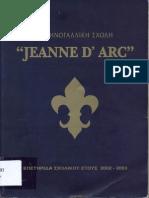 Ecole Jeanne D'Arc Souvenir 2002-2003