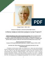 Teodora Toleva (1968-2011).pdf