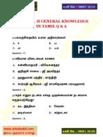 Tnpsc Group 2 Model Gk Tamil