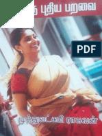 VANTHATHE_PUTHIYA_PARAVAI.pdf