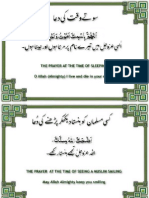 40 short Hadith in English for Recite | Abrahamic Religions