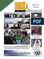 العدد 39.pdf