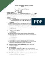 RPP Pembelajaran Bahasa Arab